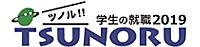 TSUNORU